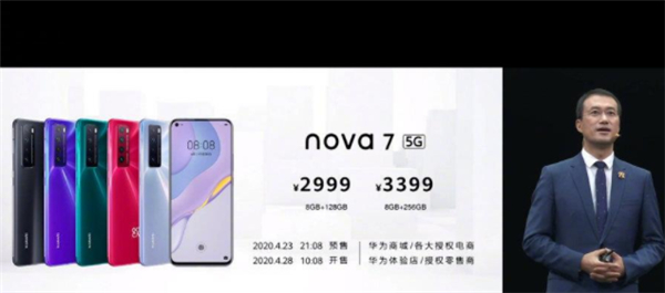 华为nova7有红外功能吗_销售运营_媒体营销-蚂蚜网(兼职|接单|私活|外包)