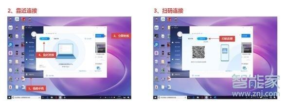 荣耀v30pro多屏协同怎么用_软件开发_IT综合服务