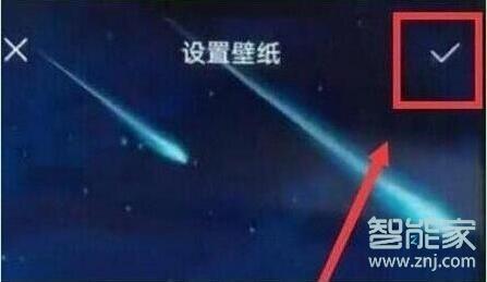 荣耀20pro怎么设置锁屏壁纸_咨询顾问_行业咨询