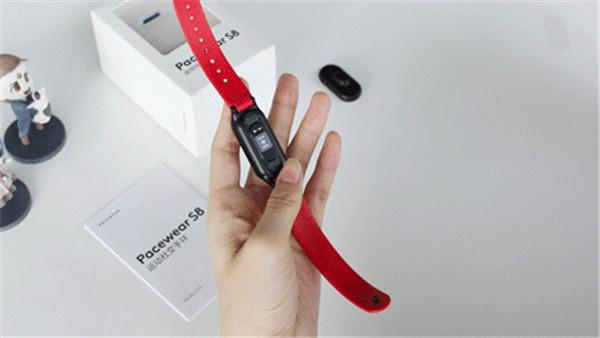 腾讯PacewearS8手环怎么开机_软件开发_IT综合服务