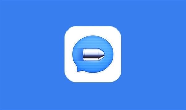 子弹短信iOS版重新上线!可以下载了_资源共享_交通工具-蚂蚜网(兼职|接单|私活|外包)
