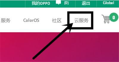 oppo手机怎么设置定位_咨询顾问_日常咨询-蚂蚜网(兼职|接单|私活|外包)