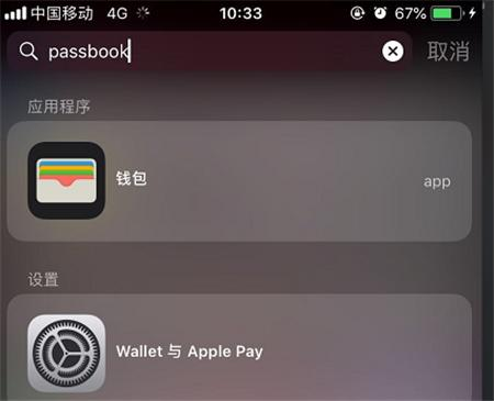 iPhoneXsMax怎么添加银行卡_咨询顾问_行业咨询-蚂蚜网(兼职|接单|私活|外包)
