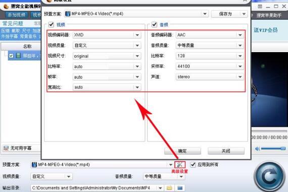 狸窝全能视频转换器压缩视频文件体积的图文教程_咨询顾问_解决方案-蚂蚜网(兼职|接单|私活|外包)