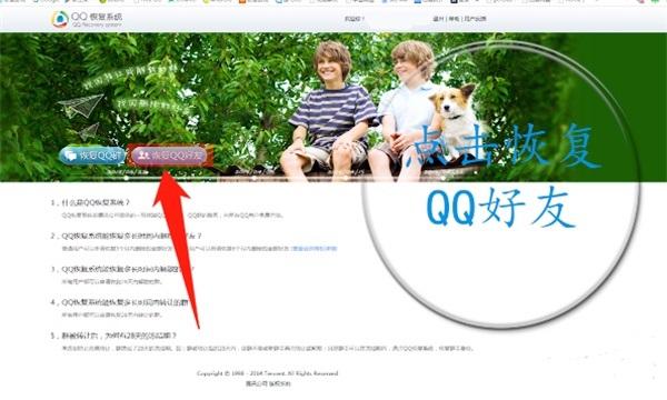 qq联系人删除了怎么找回来_软件开发_微信行业