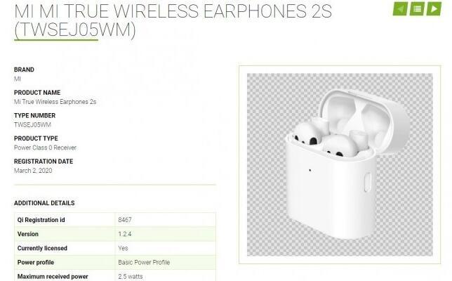 小米真无线耳机2S泄露:无线充电2.5W_销售运营_品牌营销-蚂蚜网(兼职|接单|私活|外包)