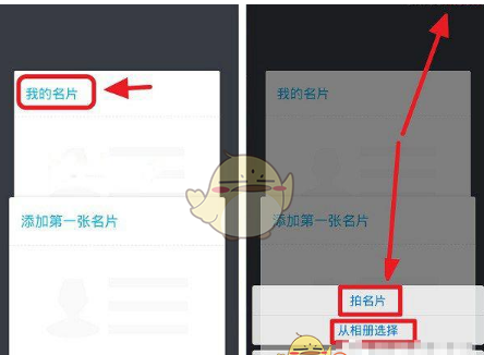在QQ中使用扫描名片功能的方法讲解_软件开发_微信行业-蚂蚜网(兼职|接单|私活|外包)