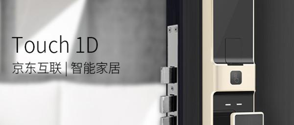纽威尔Touch1指纹锁怎么设置常开模式_设计服务_文案/PPT设计-蚂蚜网(兼职|接单|私活|外包)