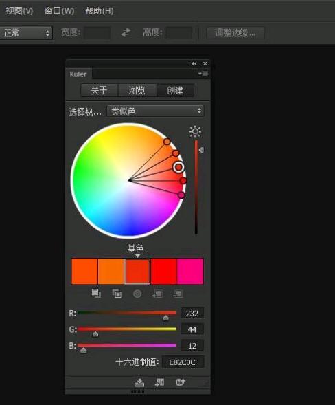 常用的PS扩展面板有哪些?介绍一些常用的PS扩展面板_技能专长_摄影摄像