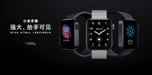小米手表又一次升级:续航大大提升_销售运营_品牌营销