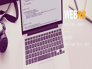蚂蚜网专业的服务技能交易平台,提供兼职,接单,私活等各种服务技能服务