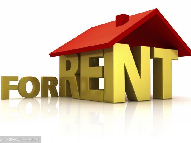 【 房产出租服务板块】房产出租优质服务_房产出租任务订单_房产出租专业服务商