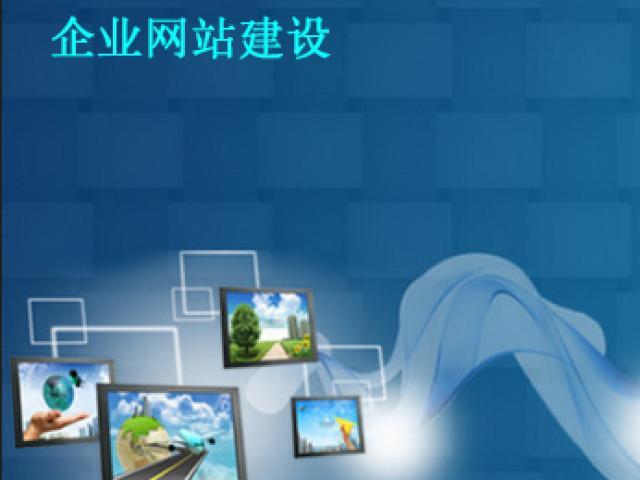 网站建设服务技能分享板块