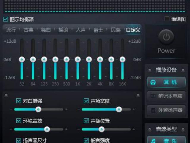 视频音效服务技能分享板块