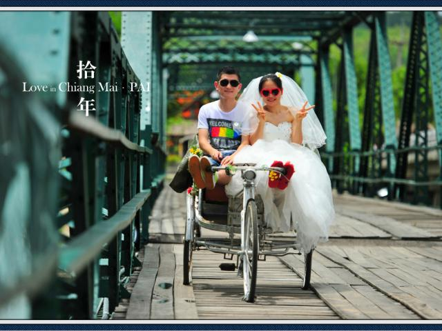婚礼庆典公司_婚礼庆典网站_婚礼庆典价格