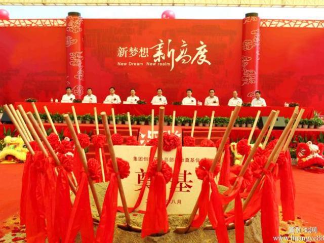 6月份广州光亚展展位设计