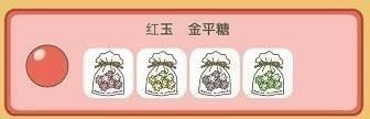 旅行青蛙青玉券青玉丸有什么作用_技能专长_图形动画-蚂蚜网(兼职|接单|私活|外包)