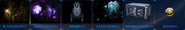 星盟冲突指挥官训练营活动地址指挥官训练营活动内容_软件开发_开发测试-蚂蚜网(兼职|接单|私活|外包)