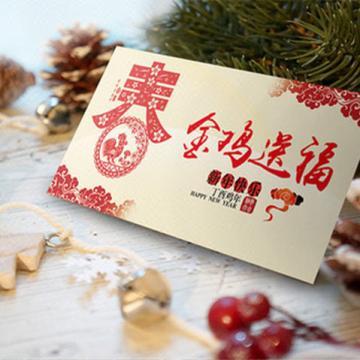 贺卡设计请柬设计生日贺卡邀请函设计新年贺卡乔迁贺卡新春贺卡