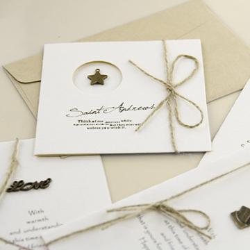 节日生日结婚年会活动邀请函请柬贺卡明信片设计/包满意【小乔印象设计联盟|快递派送】