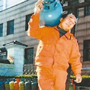【知家生活配送服务】广州煤气配送首选安燃能源煤气配送快速上门