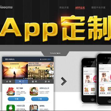 app开发|商城APP|旅游APP|医疗资讯APP|定制开发【悦动网络工作室|线上服务】