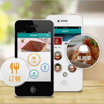 餐饮APP|外卖订餐app|扫码点餐|跑腿配送app【悦动网络工作室|线上服务】