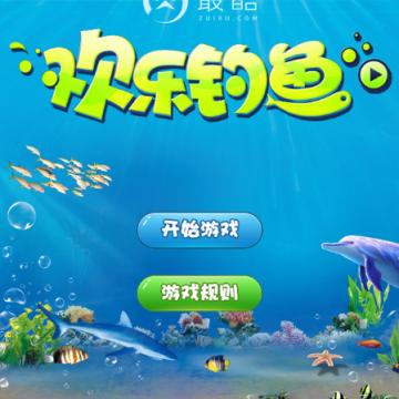 【广州畅想网络科技有限公司】H5小游戏,微信游戏定制,H5游戏,微信小游戏开发