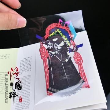 中国礼品 十二生肖 京剧脸谱剪纸 传统手工艺品 出国送老外小礼物【创意生活时尚店|快递派送】