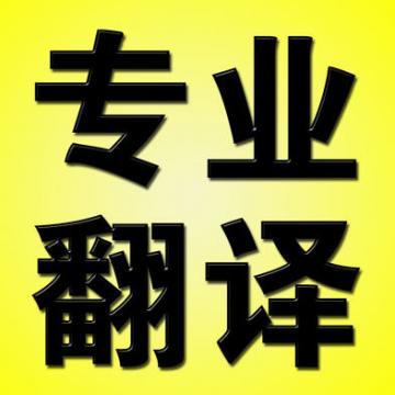 英文字幕翻译 德语字幕翻译 千字/199元【火花社翻译工作室|线上服务】