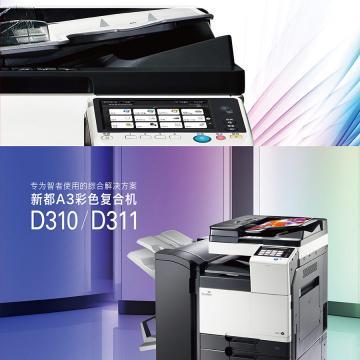 大型打印机、复印机出租,定期维护,24小时技术支持【深圳乐享资产租赁有限公司|上门服务】
