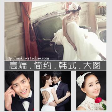 婚礼视频电子相册制作创意迎宾婚礼婚纱照动画mv高端创意视频