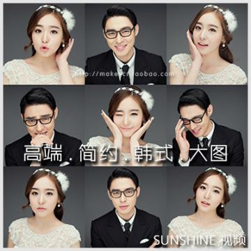 电子相册制作韩式婚纱照婚礼视频迎宾高端唯美婚礼开场MV定制