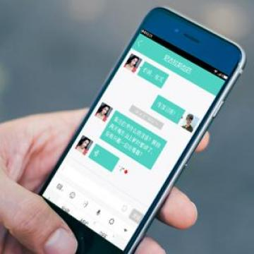 APP开发丨直播APP丨社交聊天丨定制开发丨跑腿【悦动网络工作室|线上服务】