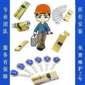 上海上门换锁开锁修锁换锁芯安装防盗门锁芯超B超C级锁芯把手