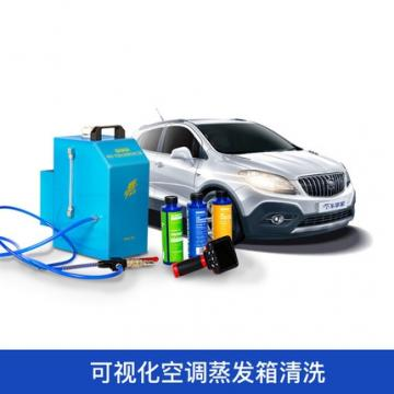 车享家汽车空调蒸发箱清洗服务 可视化空调蒸发箱内部清洁 包施工