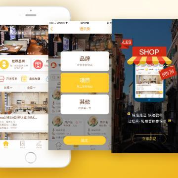 Android全面高端课程【龙腾设计网络有限公司|到店消费】