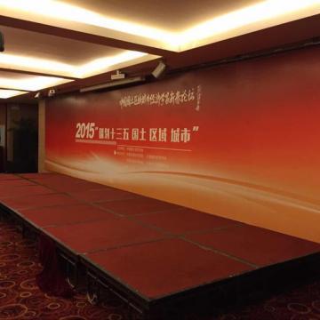 开业庆典展会现场布置策划-活动签名背景墙现场搭建布置