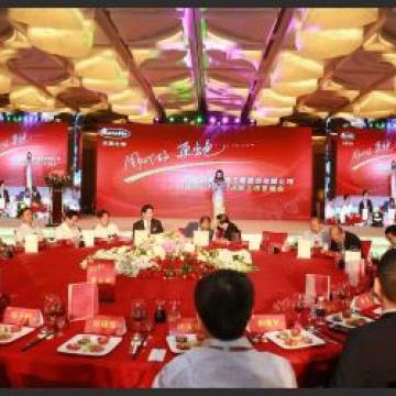 主题活动策划节日晚会承办开业周年庆典企业品牌推广会场布置【爱琴海(北京)有限公司|上门服务】
