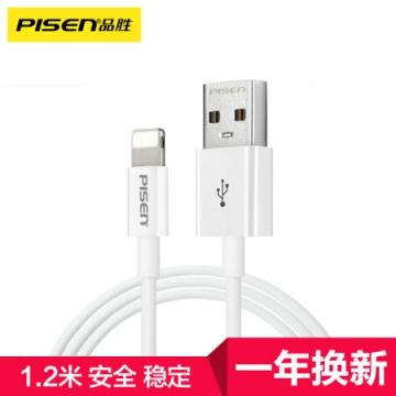 品胜(PISEN)苹果数据线 8/7/6/5s手机充电线 1.2米 白色
