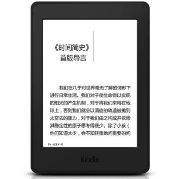 Kindle Paperwhite 新款升级版6英寸护眼非反光电子墨水触