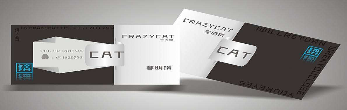 【设计服务|卡片设计】卡片设计优质服务_卡片设计任务订单_卡片设计专业服务商-蚂蚜网(兼职|接单|私活|外包)