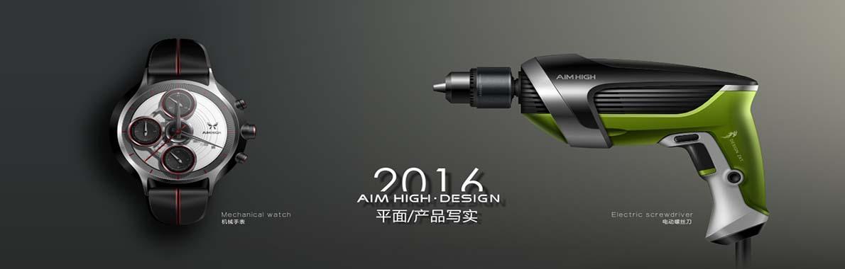 产品设计公司_产品设计网站_产品设计价格