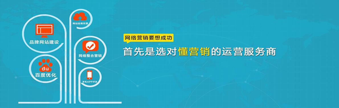 【商务服务|市场营销】市场营销优质服务_市场营销任务订单_市场营销专业服务商-蚂蚜网(兼职|接单|私活|外包)