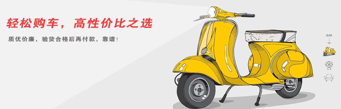 【二手市场|交通工具】二手交通工具优质服务_二手交通工具任务订单_二手交通工具专业服务商-蚂蚜网(兼职|接单|私活|外包)