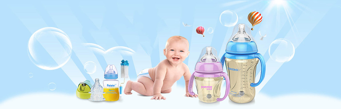 二手母婴用品交易网站_二手母婴用品回收_二手母婴用品价格