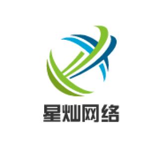 深圳星灿网络科技有限公司觅知友社区分享服务商