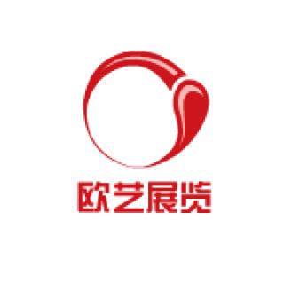 深圳欧艺展览服务有限公司觅知友社区分享服务商