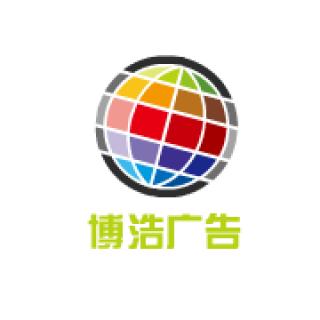 广州博浩广告有限公司觅知友社区分享服务商