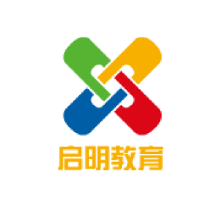 广州启明教育咨询有限公司经营服务: 投资移民 留学签证 技术移民 国外留学